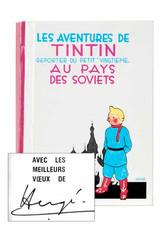 Carte de vœux d'Hergé mini album Tintin au Pays des Soviets