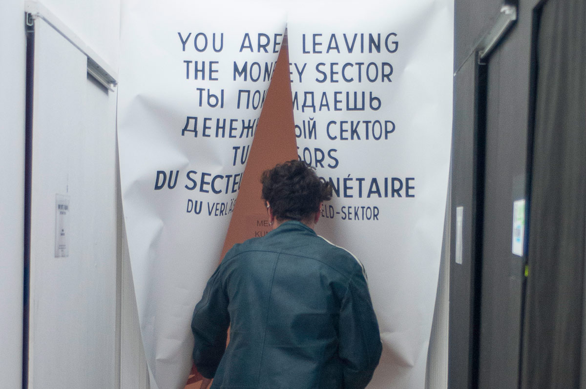 LEAVING-MONEY-SECTOR