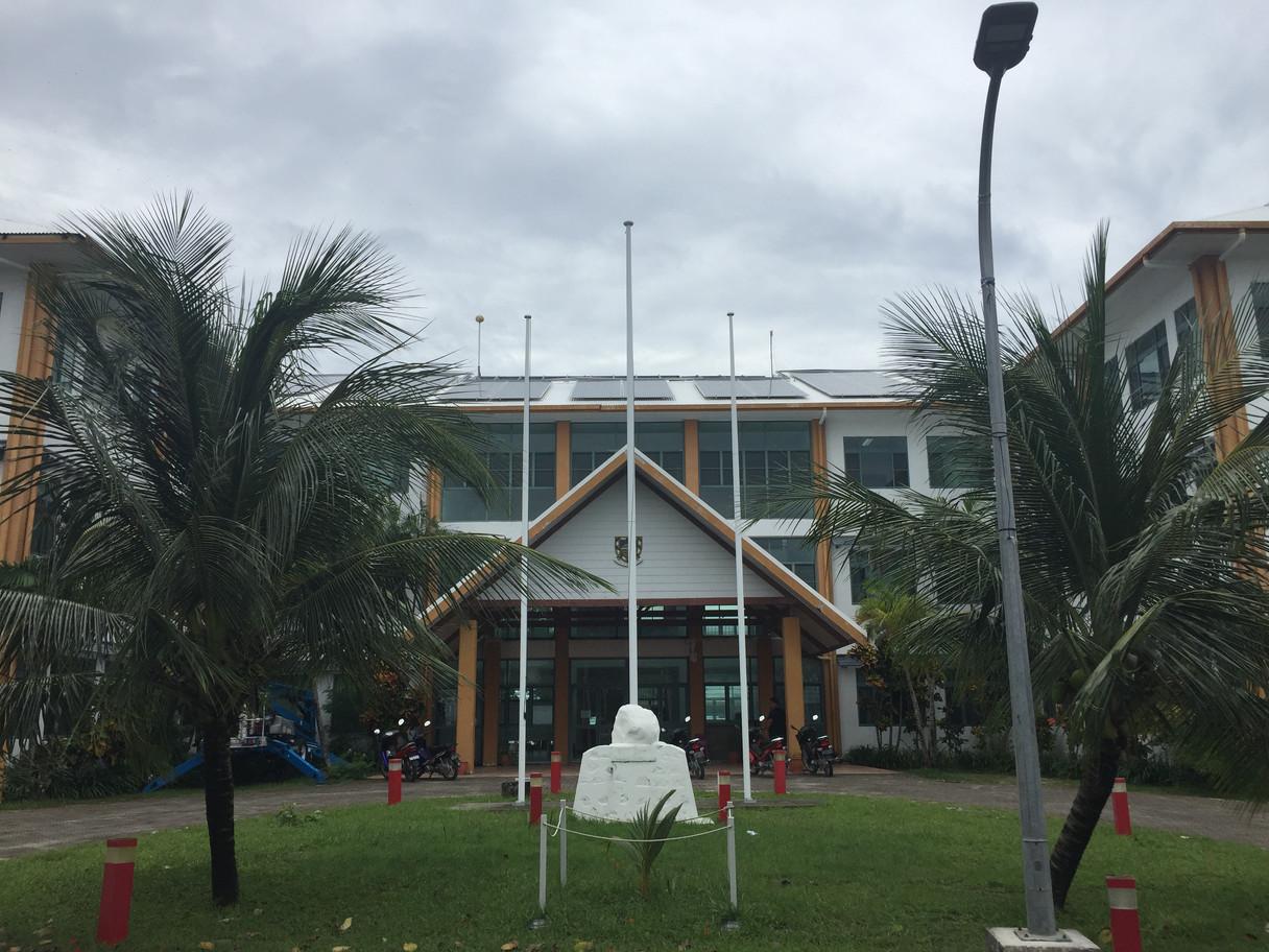 Tuvalu Government Building.JPG