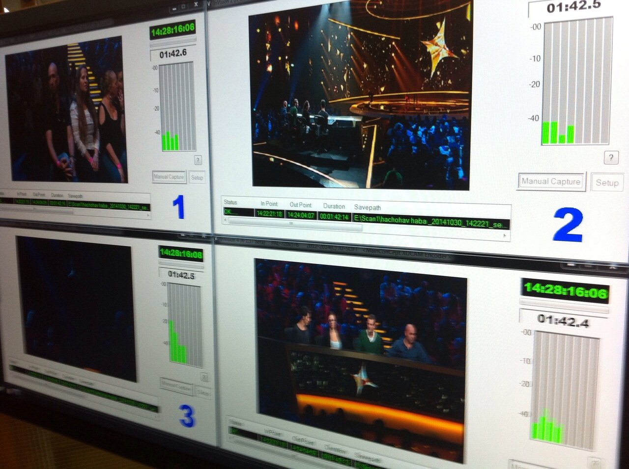 invision broadcast recording system