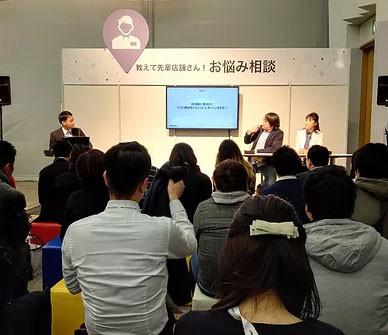 楽天市場の恒例イベント「楽天新春カンファレンス2018」に参加してきました