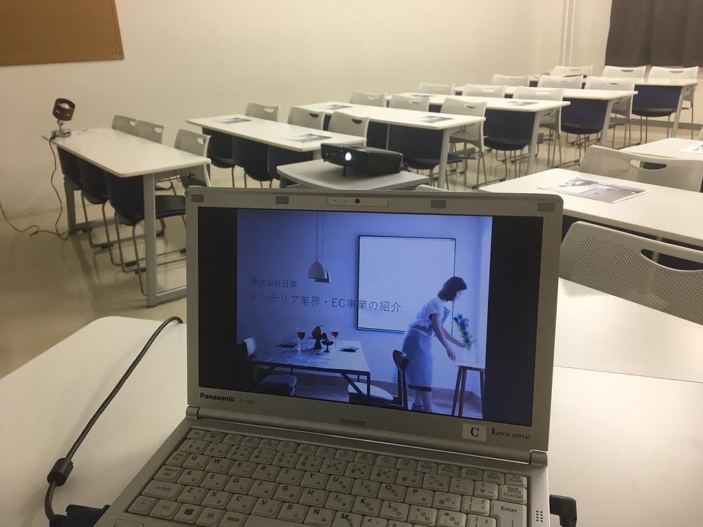 授業前のスタンバイ
