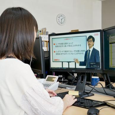 Eラーニングを新入社員研修に取り入れ、EC事業のイロハを学んでいます