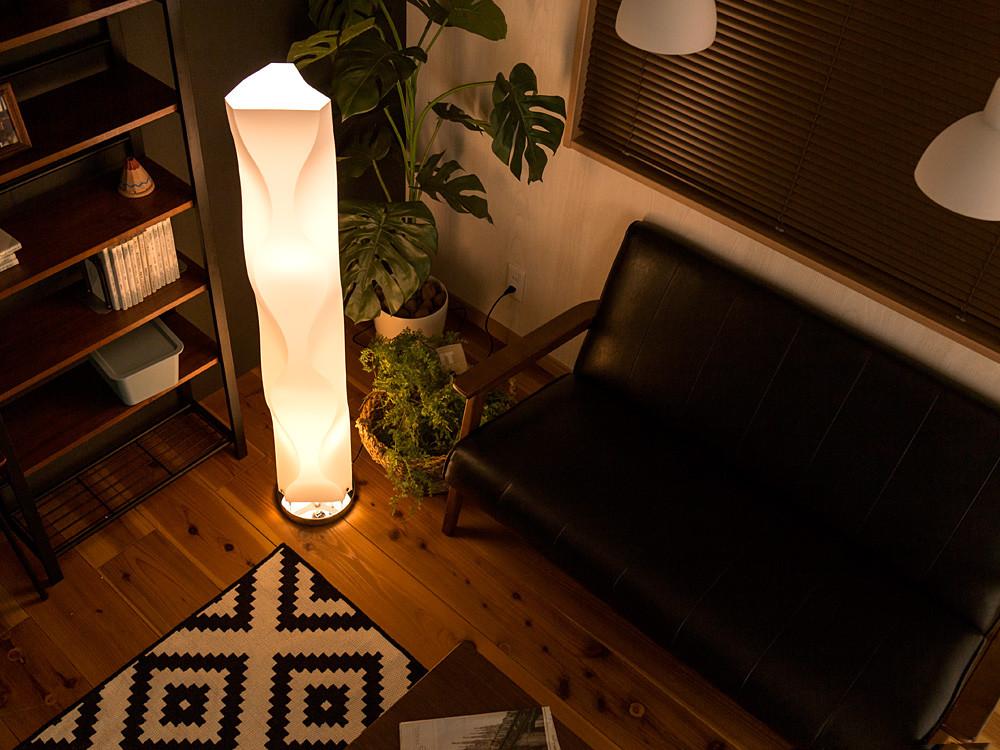 フロアライト 2灯ヴェレ