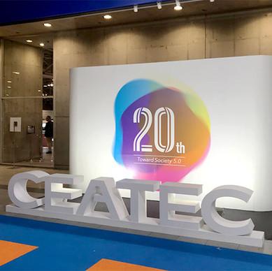 幕張メッセで開催されるCEATEC 2019(シーテック 2019)にIoT商材を出展