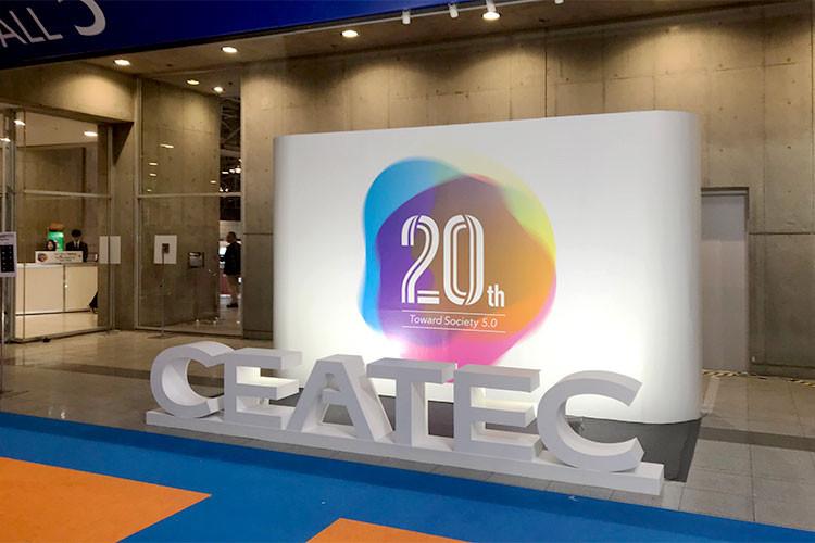 CEATEC 2019(シーテック 2019)