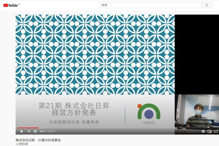 youtube live の画面