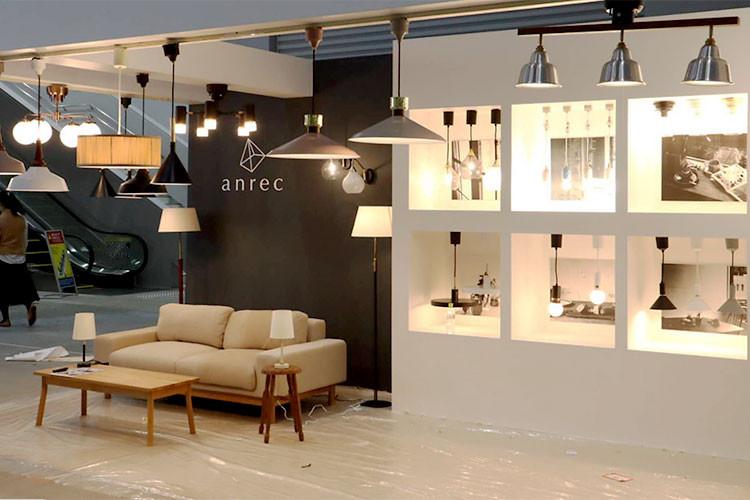 照明の展示スペース