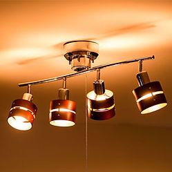 照明 4灯 シーリングスポットライト LEDA レダ
