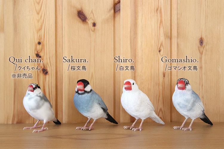 クイちゃんと文鳥フィギュア