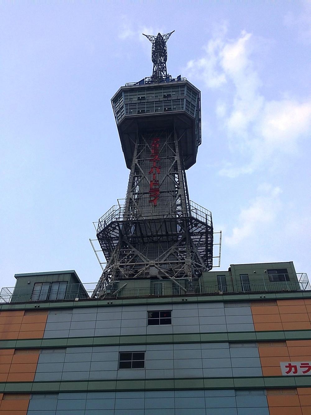 大分のテレビ塔、別府タワー