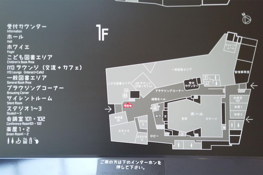 一階の地図