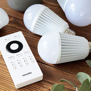これって照明革命?リモコンで自在に操れるLED電球「ラコルト」