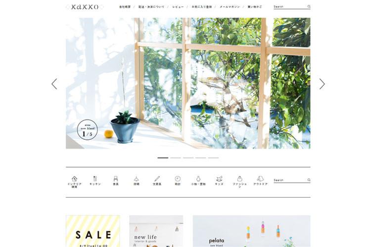 EC店舗 kakkoのページ