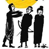 ION Euripides