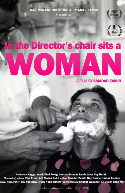 IN THE DIRECTOR'S CHAIR SITS A WOMAN (2020)