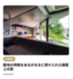 スクリーンショット 2020-05-11 12.25.01.png