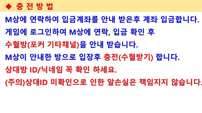 조이앤게임013.png