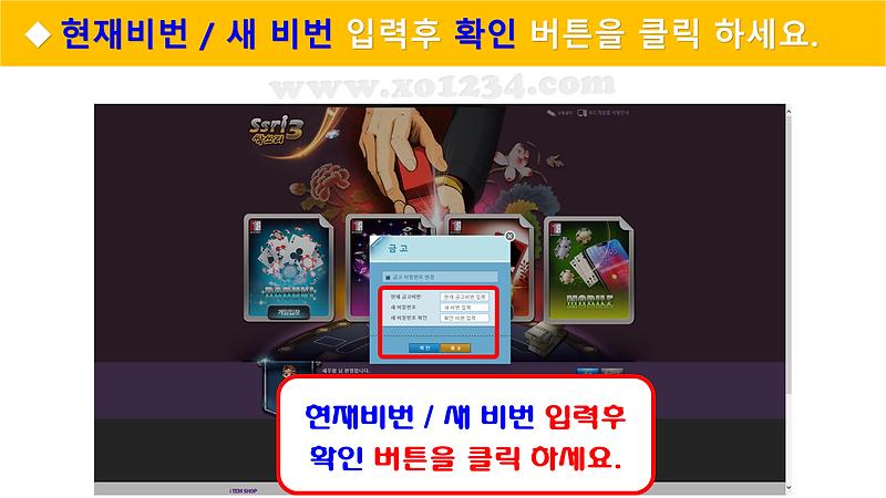 싹쓰리게임050.png