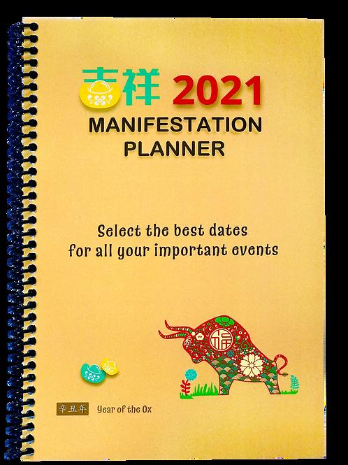 2021 Manifestation Planner