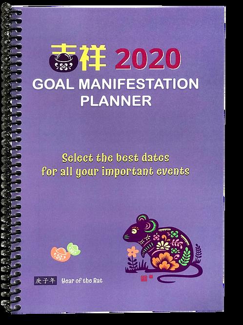 2020 Goal Manifestation Planner