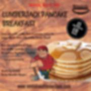 Pancake breaky (4).png
