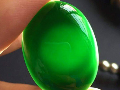 Why is it called Omphacite Jadeite?