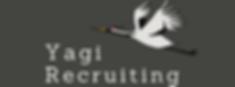 Yagi Recruiting.png