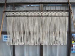 サイザルのれん 格子編み 黒竹