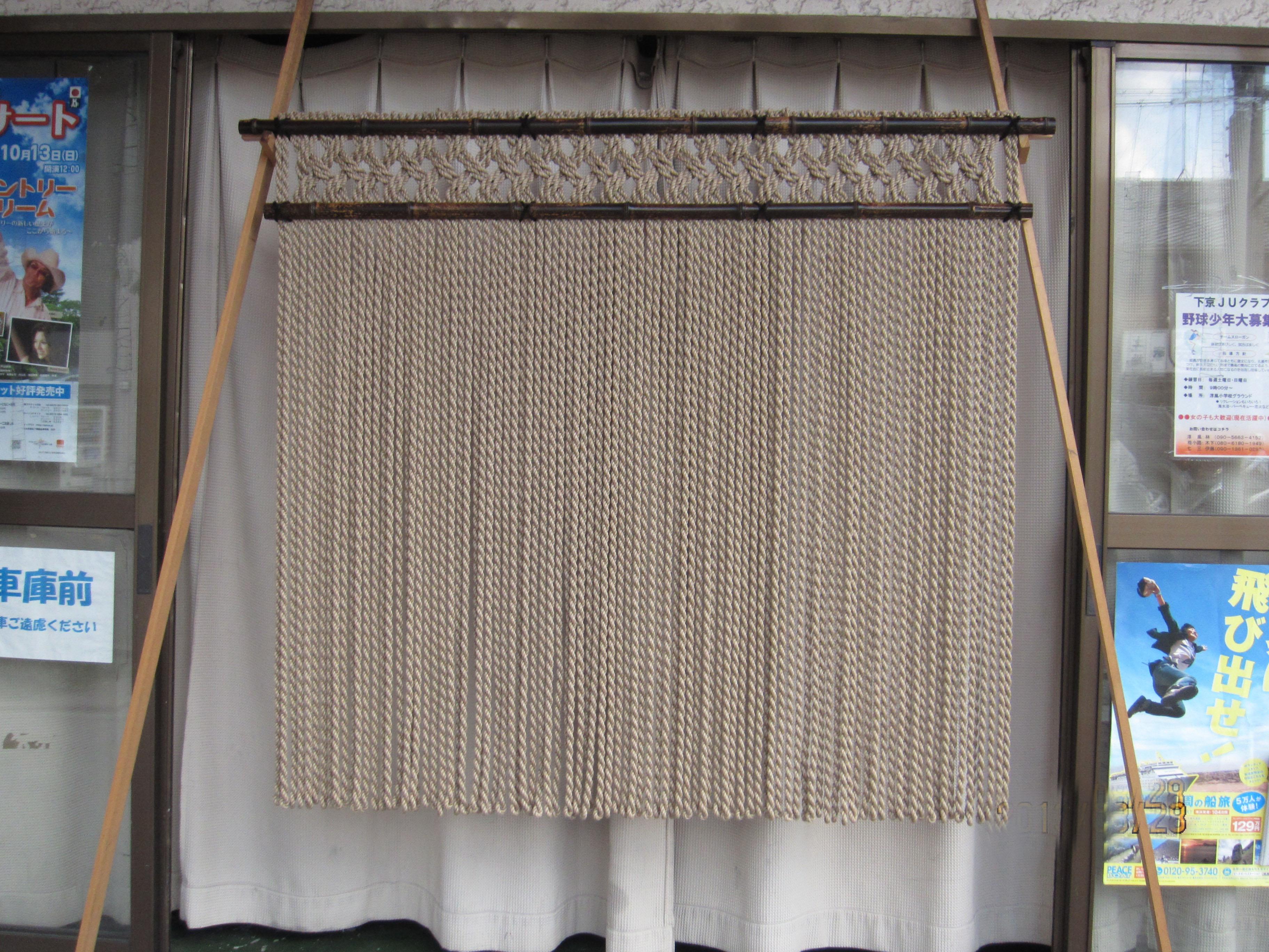 ジュートのれん 格子編み 黒竹