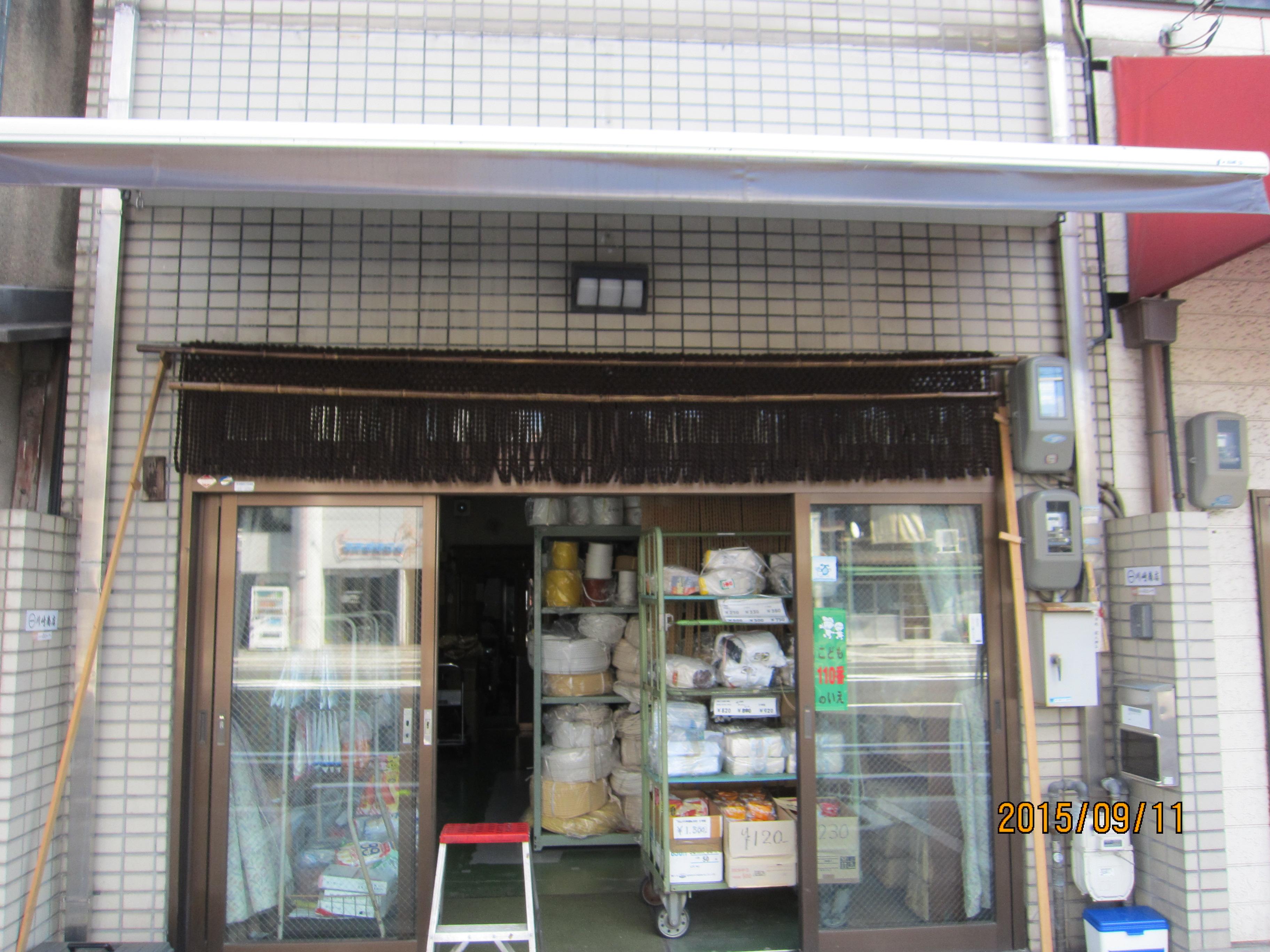 ジュート麻縄 焦げ茶染め 格子編み 黒竹