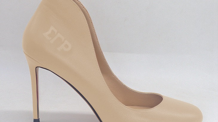 ΣΓΡ Light Beige Genuine Leather debossed heels
