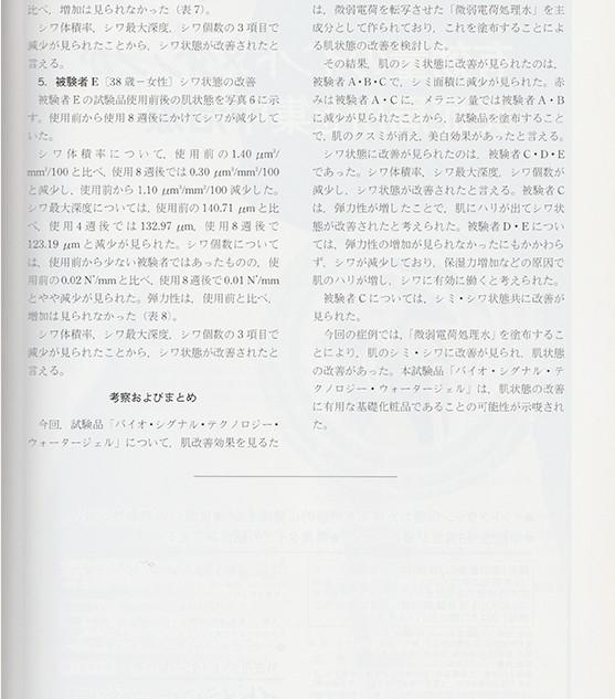 06s.jpg