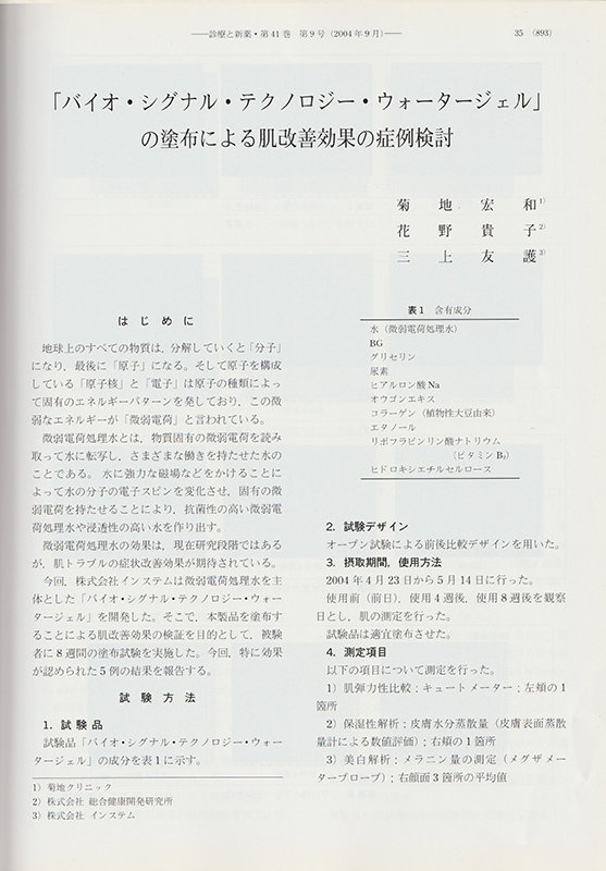 02s.jpg