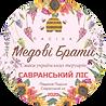 СавранськийЛіс_круглая_5см_2020_рік.tif