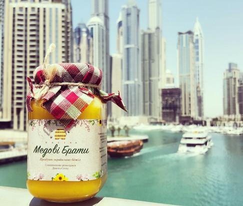 Любителі нашого меду передають привіт з Дубая.