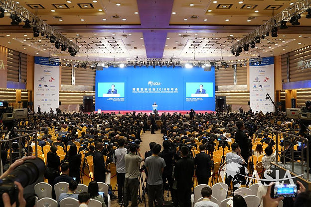 The Opening Ceremony of Boao Forum for A