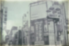 Stade, Tokyo 2