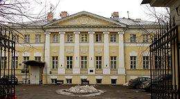 yubilej-volskogo-viktora-vaclavovicha-vospominaniya-kolleg-i-druzej_3