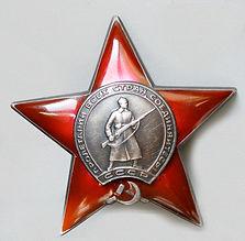 Орден Красная Звезда, ветераны кафедры