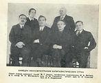 Первый состав кафедры экономгеографии капстран