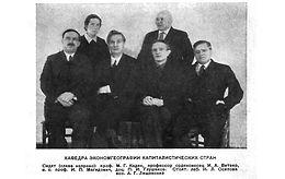 130-let-so-dnya-rozhdeniya-vitvera-distancionnaya-vstrecha-pamyati
