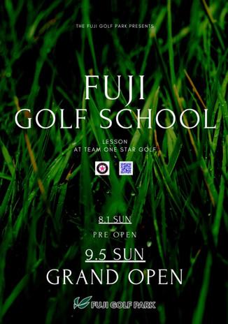 FUJI GOLF SCHOOL