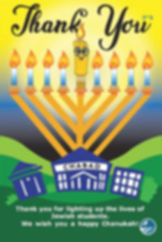 Happy Chanukah Magnet