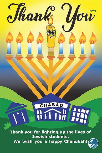 Happy Chanukah Magnet