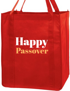 Promotional Bag Passover Pesach