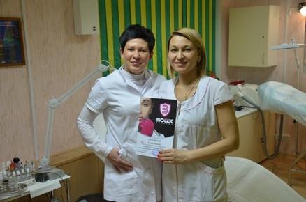 Обучение перманентному макияжй в Кирове 15.JPG