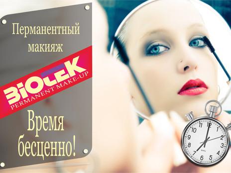 Задумывались ли вы когда-нибудь, сколько времени женщины проводят перед зеркалом?