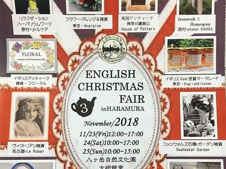 11月のイベント・イングリッシュクリスマス in 原村