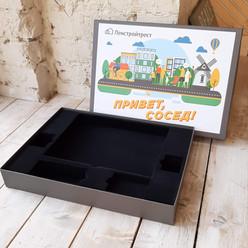 коробка из переплетного картона